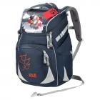 Školní batoh Classmate 26 modrý