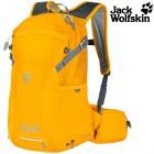 Batoh Moab Jam 18 žlutý